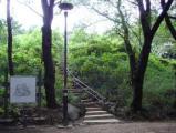 箱根山の登山口