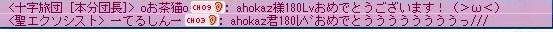 Maple110602_225030 - コピー - コピー (2)