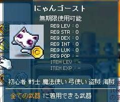 Maple110523_080250.jpg
