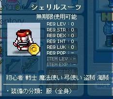 Maple110523_080303.jpg