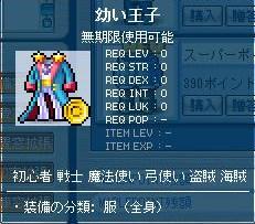 Maple110523_080305.jpg