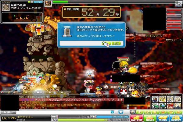Maple110523_202426_convert_20110524011121.jpg