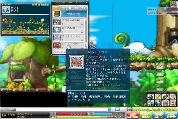 Maple110525_221505_convert_20110526111142.jpg