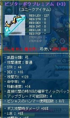 Maple110527_010946.jpg