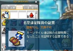 Maple110528_220351.jpg