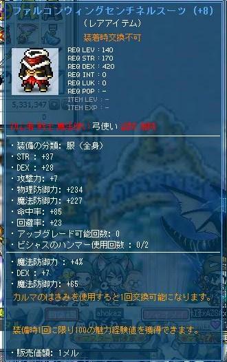 Maple110821_023827.jpg