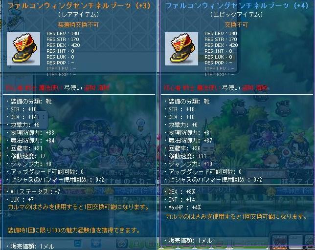 Maple110908_231237.jpg