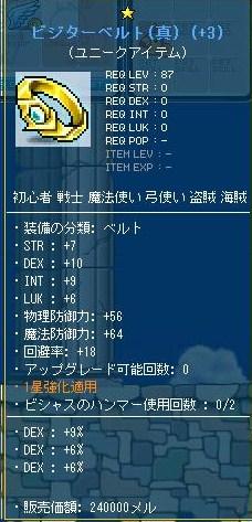 Maple111030_200940.jpg