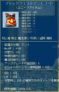 Maple111030_201549.jpg