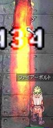 転生マジ2