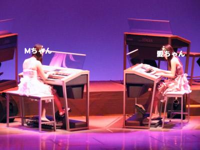 ES2.jpg