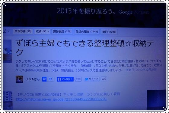 2013,12,26お散歩9
