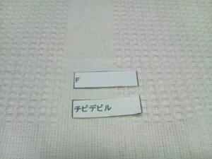 iphone_20120326023037.jpg