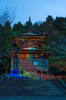 2010_arashiyam_hanatouro_2