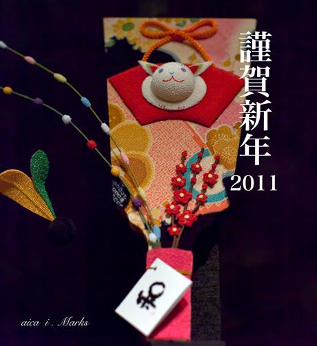 2011aica.jpg