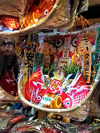 inari_20110110210836.jpg