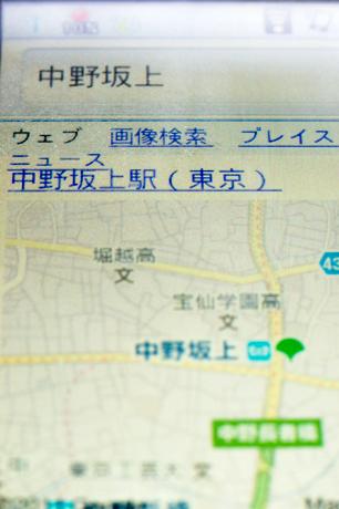nakanosakaue1.jpg