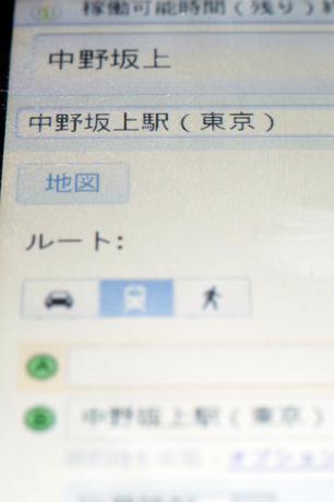 nakanosakaue2.jpg