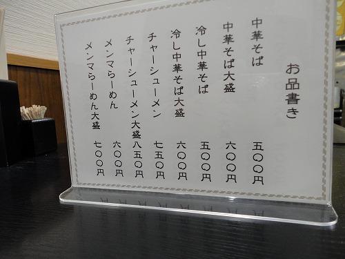 1104sinobuhon005.jpg