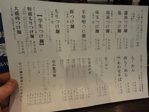 1104takejiro004.jpg