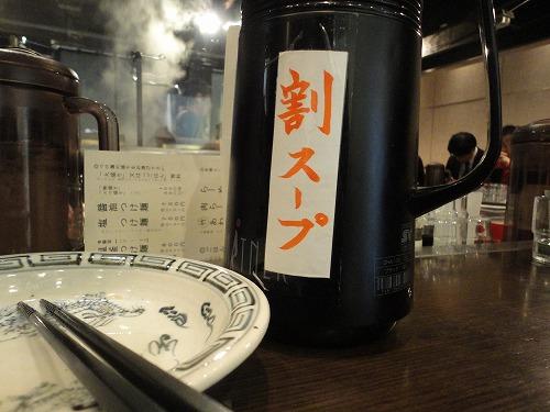 1104takejiro009.jpg