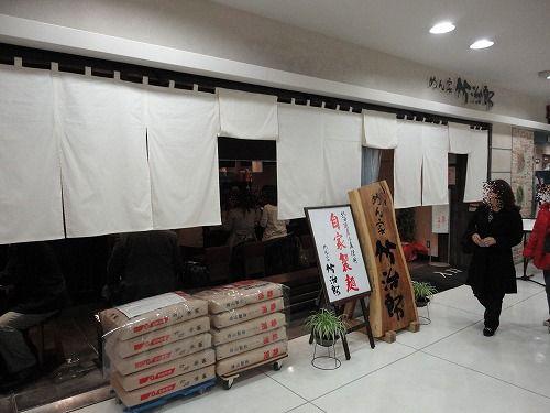 1104takejiro011.jpg