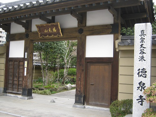 1104tokusenji001.jpg