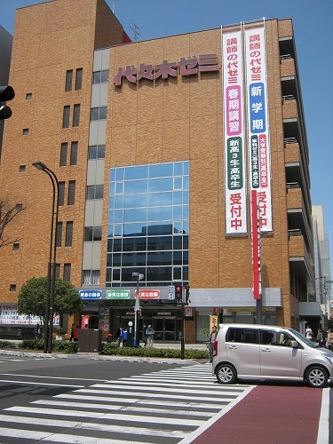 1104yozemi004.jpg