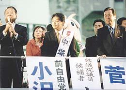 20031114-kanagawa[1]