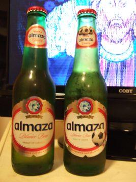 al-maza