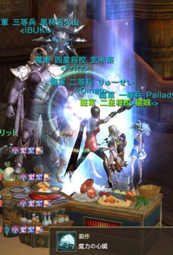Aion0074_20101031032814.jpg
