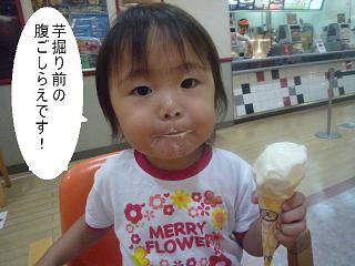 maika2209221.jpg