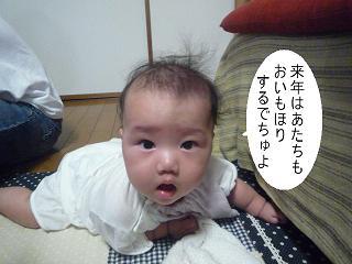 maika22092218.jpg