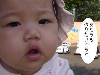 maika22100512.jpg