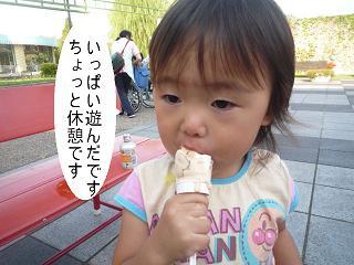 maika22100516.jpg