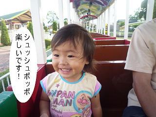 maika22100518.jpg