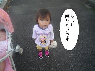 maika2210134.jpg