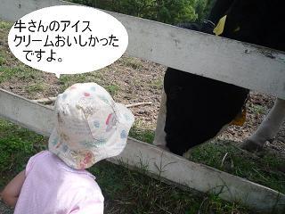 maika22101420.jpg