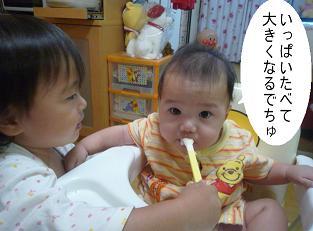 maika2210154.jpg