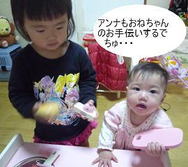 maika2212183.jpg