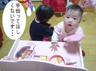 maika2212184.jpg