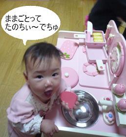 maika2212185.jpg