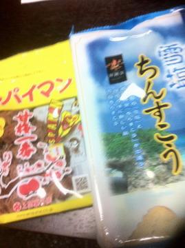 chinsuko.jpg