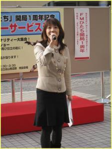 太田和さま