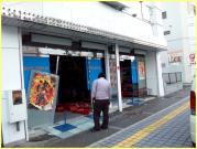 震災当日のパチンコ店