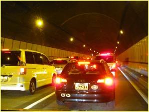 トンネルも