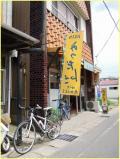 20110806-105416.jpg