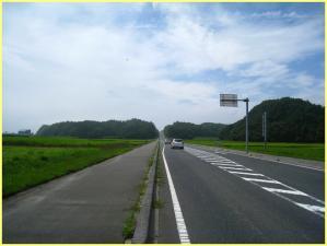 20110824-104105.jpg