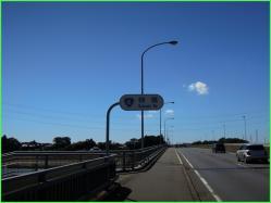 久慈川 榊橋