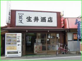 20111008-095314.jpg